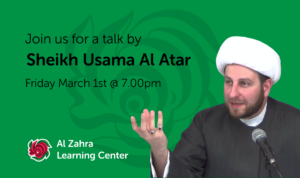 Sheikh Usama Al Atar - Islamic talks in the English Language